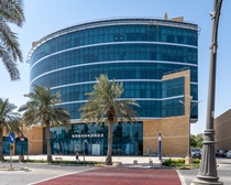 Regus - Jubail, Business District 2 profile image