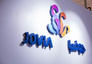 Jovia image 2