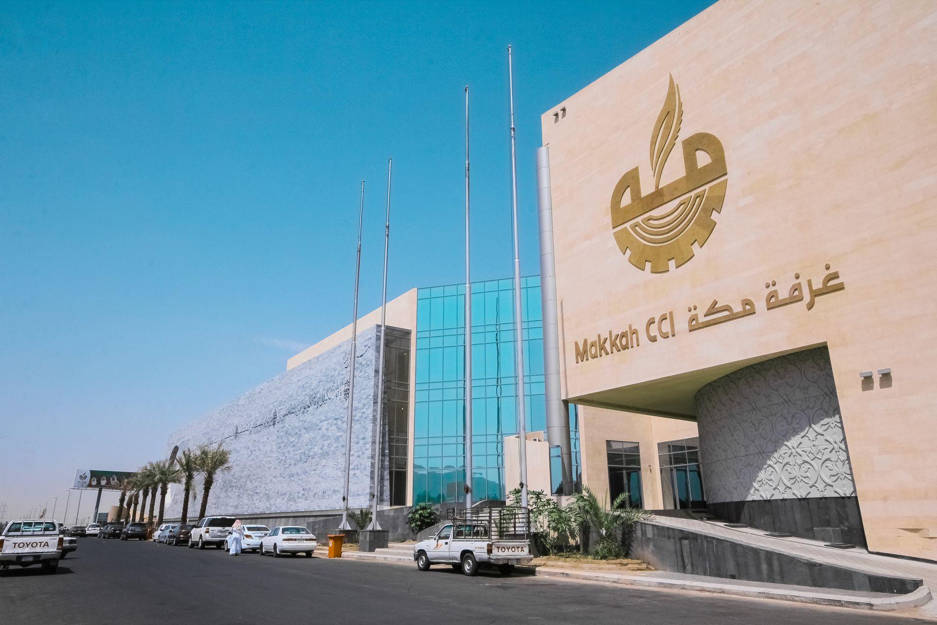 Regus CHAMBER OF COMMERCE BUILDING, Mecca
