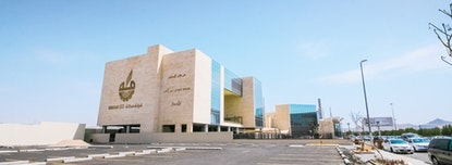Regus CHAMBER OF COMMERCE BUILDING