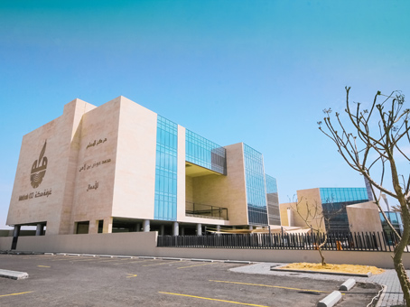 Regus Makkah, Chamber of Commerce Building, Mecca