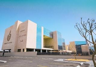Regus Makkah, Chamber of Commerce Building image 2