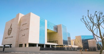 Regus Makkah, Chamber of Commerce Building profile image