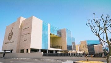 Regus Makkah, Chamber of Commerce Building image 1