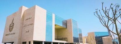 Regus Makkah, Chamber of Commerce Building