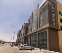 Regus - Riyadh, City Centre profile image