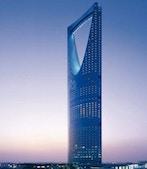 Regus Riyadh Kingdom Centre profile image
