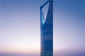 Regus Riyadh Kingdom Centre, Riyadh