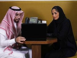Servcorp - Riyadh Business Front, Servcorp