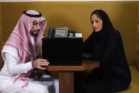 Servcorp - Riyadh Business Front, Riyadh