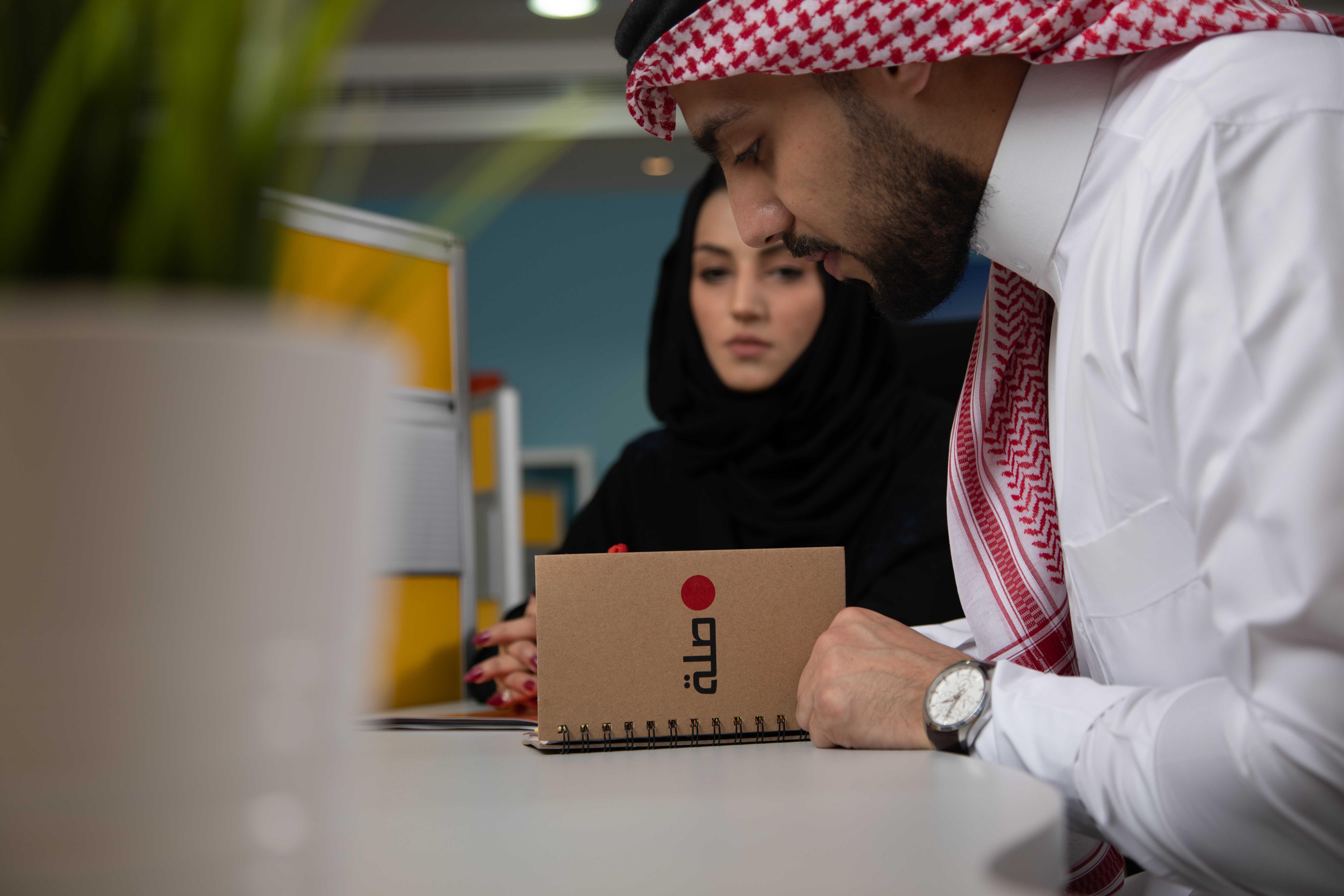 Silah Coworking, Riyadh