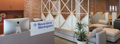 Nova Iskra Workspace - Zemun