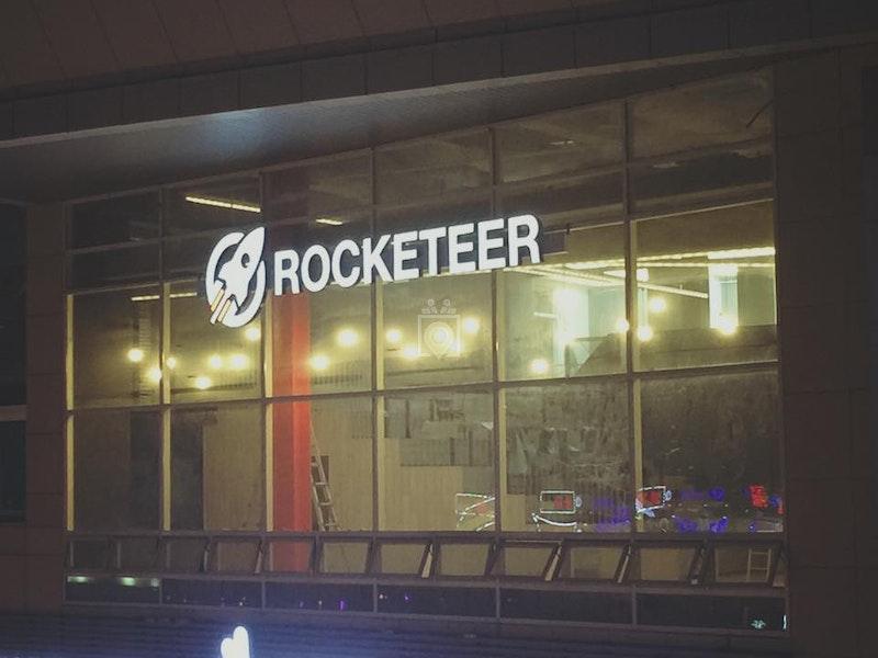 Rocketeer, Goyang