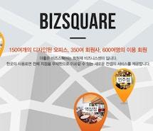 Biz Square profile image