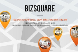 Biz Square, Bucheon