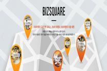 Biz Square, Seoul