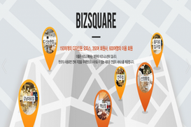 Biz Square, Bucheon