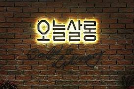Oneulsalon, Bucheon