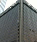 Regus - Seoul Kyobo Securities Building-Youido profile image