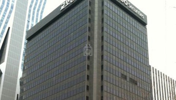 Regus - Seoul Kyobo Securities Building-Youido image 1