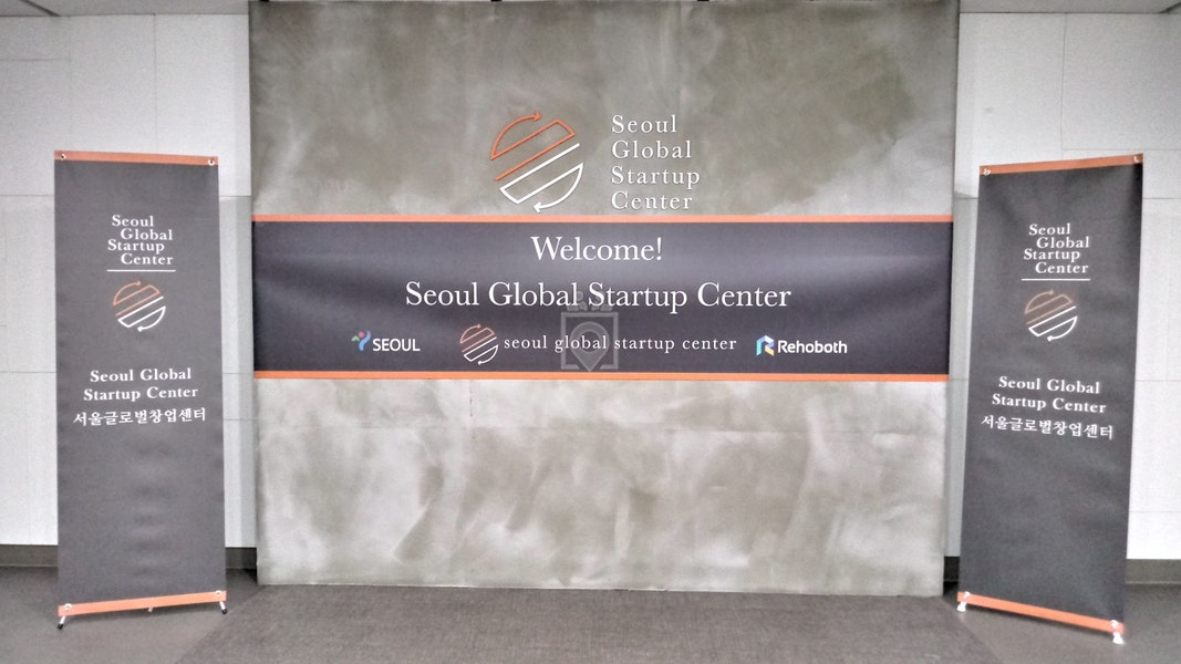 Seoul Global Startup Center, Seoul