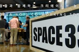 Space 332, Bucheon