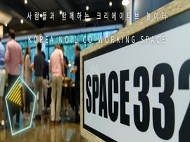 Space 332, Seoul