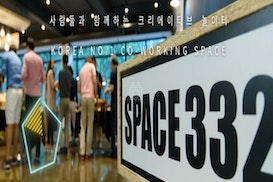 Space 332, Bucheon
