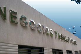 Centro Negocios Pasillo Verde, Mostoles