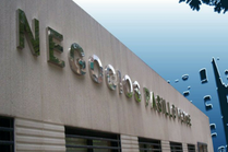 Centro Negocios Pasillo Verde, Madrid