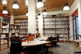 230 Coworking, Santander