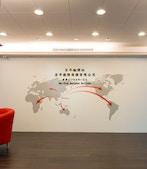 Bai Nien Business Services profile image