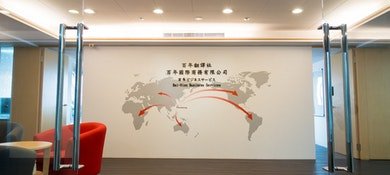 Bai Nien Business Services