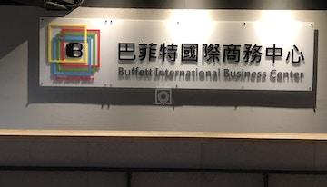 Buffett International Business Center image 1