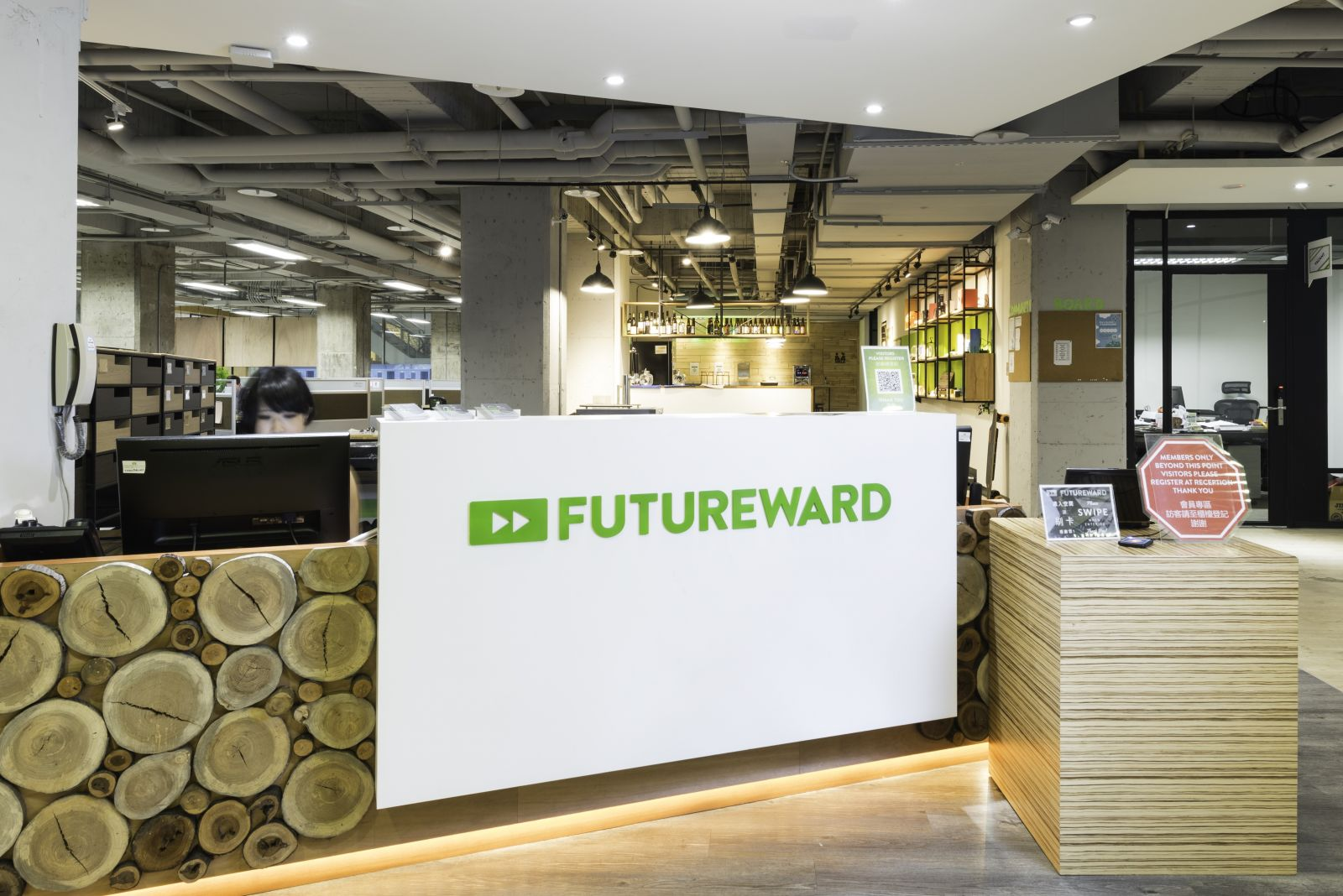 FutureWard Taipei, Taipei