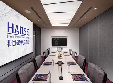 HANSE United Spaces image 5