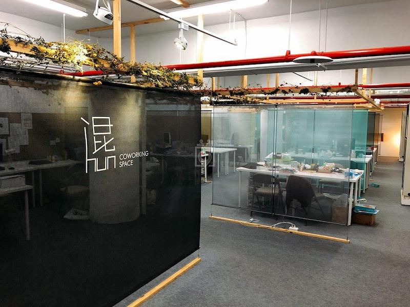 Hun Coworking Space, Taipei