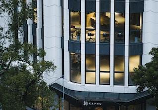 Kafnu Taipei image 2