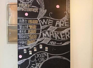 MakerBar Taipei image 4