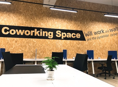 STOREASY COWORKING SPACE (XINYI STORE) image 3