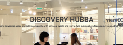DISCOVERY HUBBA