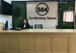 S64 Co-Working Space image 2