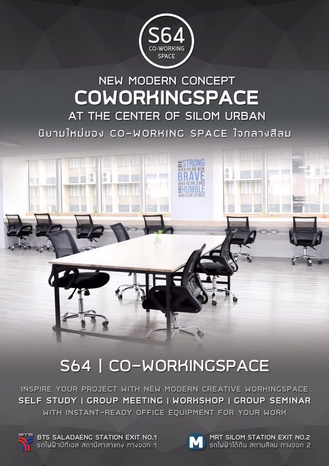 S64 Co-Working Space, Bangkok