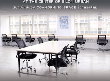 S64 Co-Working Space image 5