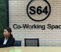 S64 Co-Working Space profile image
