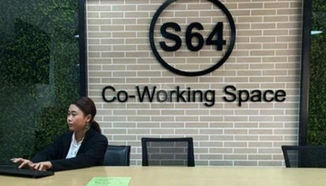 S64 Co-Working Space image 1