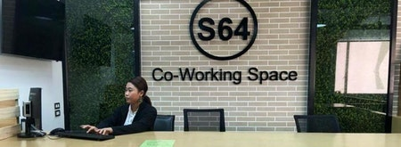 S64 Co-Working Space