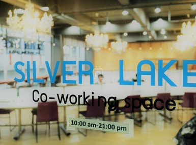 SILVER LAKE Co-working space image 4