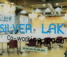 SILVER LAKE Co-working space profile image