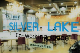 SILVER LAKE Co-working space, Nonthaburi